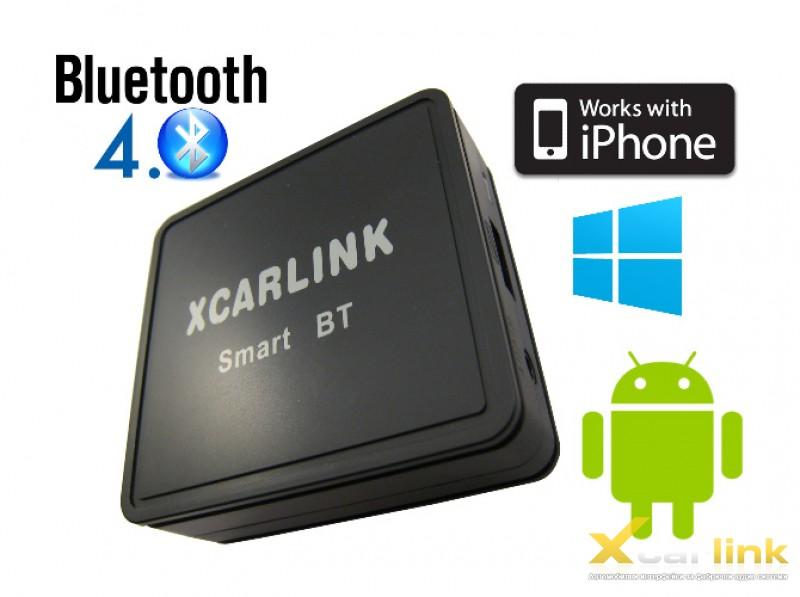 XCarLink Bluetooth Безжичен интерфейс за Музика и Handsfree за Peugeot